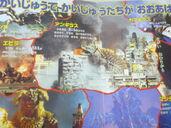 Final Wars - Monsters Magazine