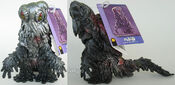 Bandai Japan 2006 Movie Monster Series - Hedorah