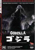 Godzilla Movie DVDs - Gojira -Madman 2004-