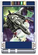 Trading Battle Star Falcon