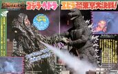 Hedorah vs Godzilla Final Wars Magazine