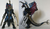 Bandai Japan 2004 Movie Monster Series - Chainsaw Gigan