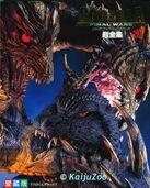 Godzilla Final Wars Magazine 1