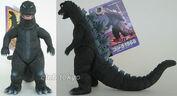 Bandai Japan 2006 Movie Monster Series - Godzilla 1968