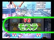 Godzilla Pachislot Wars 4