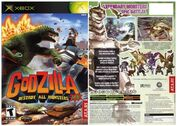 Godzilla-destroy-all-monsters-melee-50072 451291