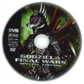 Toho-gfw3disc-disc3