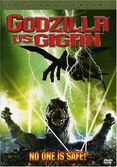 Godzilla vs Gigan sonydvd