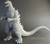 Bandai Japan 2004 Movie Monster Series - Godzilla 2004 (HMV Exclusive)