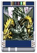 Trading Battle Mecha-King Ghidorah