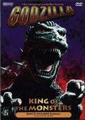 Godzilla kotm simitar