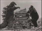 Godzilla king kong small