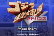 Gojira Kaiju Dairantou Advance - Title Screen