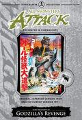 AMA DVD