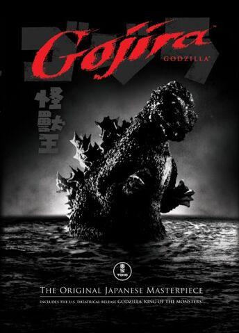 File:Godzilla Movie DVDs - Gojira -Classic Media 2006-.jpg