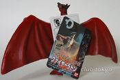 Bandai Japan 2004 Movie Monster Series - Fire Rodan