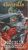 Godzilla VS Mechagodzilla Boxart