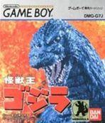 Kaiju-Oh Godzilla