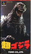 Japanese Box Super Godzilla