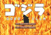 Godzilla Arcade Game - Title Screen