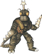 Godzilla Save The Earth MEGALON