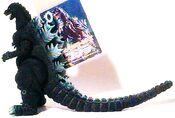 Bandai Japan 2001 Movie Monster Series - Godzilla