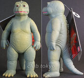 Bandai Japan 2004 Movie Monster Series - Minilla 2004