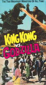 King Kong vs Godzilla VHS