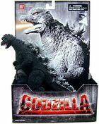 Bandai Creation Godzilla 1968