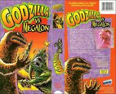 Godzilla vs. Megalon VHS Cover