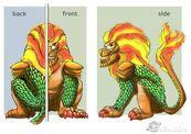 Firelion Concept