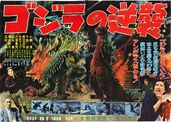 Godzilla raids again poster 02