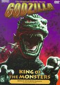 Godzilla Movie DVDs - Gojira -Simitar 1998-