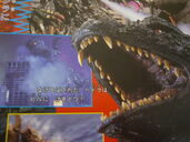 Godzilla Final Wars Hedorah Magazine