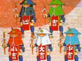 5 Omikuji Brothers