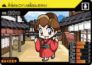 SD Famicom Girl Force - 185