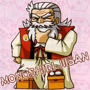 Wise Old Man - Mononoke Sugoroku - 01