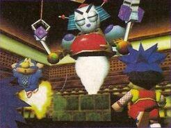 Lrg-1995-goemon5beta4