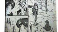Mystical Ninja Goemon Manga 4
