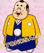 Lord Yuki - Mononoke Sugoroku - 01