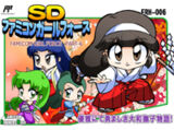 SD Famicom Girl Force