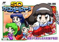 SD Famicom Girl Force - 01