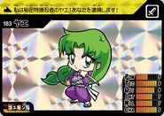 SD Famicom Girl Force - 183