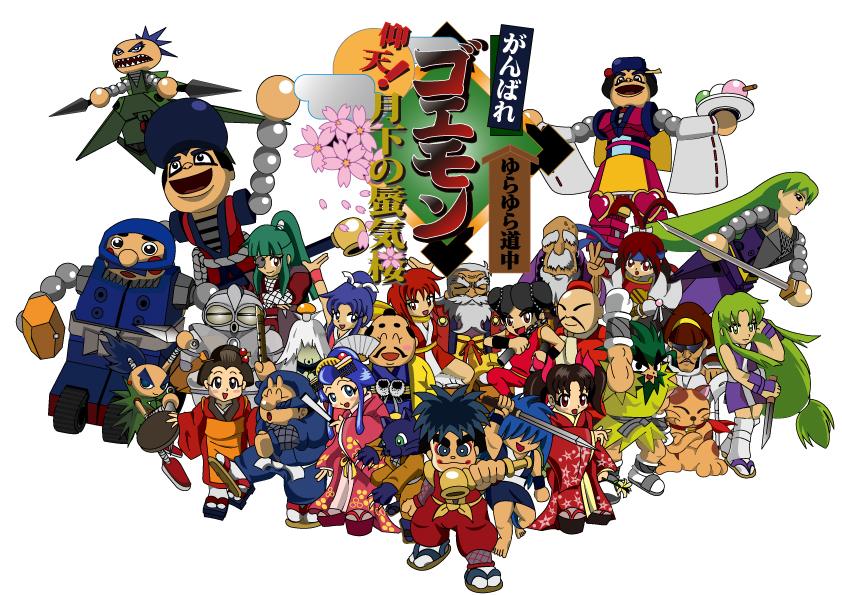 Characters | Ganbare Goemon Wiki | Fandom
