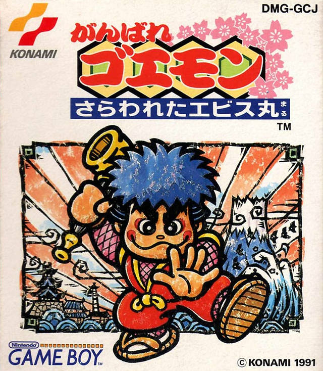 mystical ninja starring goemon game boy