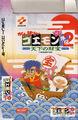 Ganbare Goemon Gaiden 2 - Tenka no Zaihō - (FC) - 01.jpg