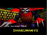 Dharumanyo