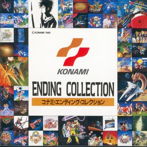 Konami Ending Collection - 01