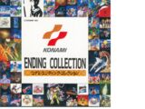 Konami Ending Collection