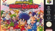Goemon's Great Adventure - Bismaru's Theme